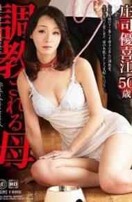 BRK-13 Yumie Shoji Mother Trained