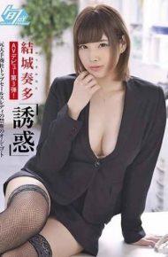 """SHKN-006 Yuuki Koda 3rd AV Debut! """"Temptation """""""