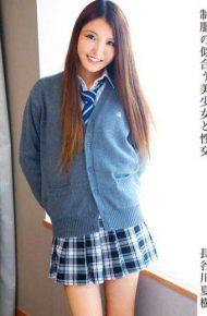 IBW-402 z Natsuki Hasegawa Fuck With Beautiful Girl To Look Good In Uniform