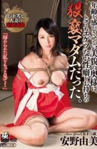 ZEAA-007 ZEAA-07 Wife Of Beauty Does Not Feel The Age Was Obscenity Madam You Have A Very Egetsu No Proclivities. Yumi Anno