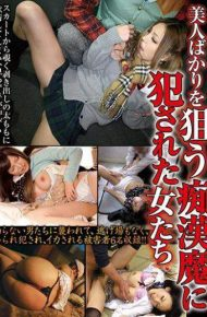 ZOKG-039 ZOKG-039 Women Who Were Fucked By Molested Demons Targeting Only Beautiful Women