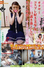 ZUKK-001 ZUKK-001 01 Non-Mote-based Men's Is I Have To As AV And Bought The Record Hidden Camera Video Until The Out Desperately Kudokiotoshi With Raw Saddle In Cosplay Like Beautiful Girl I Met In Otasa
